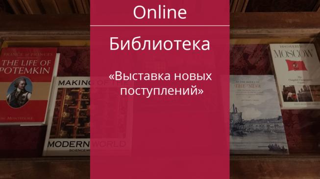 library пост 1