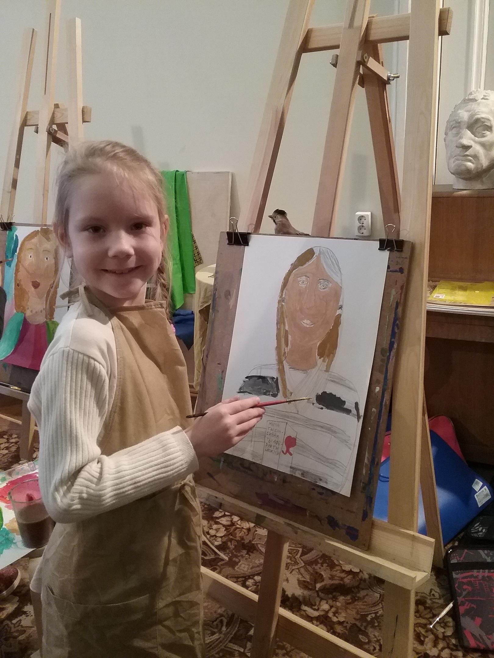 Абрамова Алиса, 10 лет